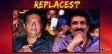 discussion-on-rao-ramesh-performance-in-films