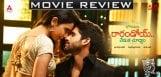 rarandoi-veduka-chuddam-review-ratings