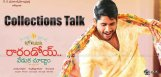 rarandoi-veduka-chuddam-collections-talk