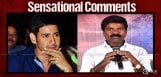 rasamayi-comments-on-mahesh-brahmotsavam