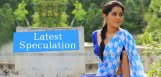 specualtions-on-rashmi-gets-chance-in-mahesh-film