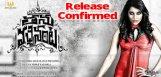 rashmi-tanu-vachenanta-release-details
