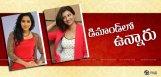 rashmigautham-hamsanandini-in-demand-details