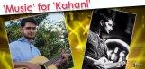 ravi-nidamarthy-music-for-premkahani