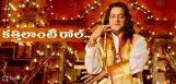 ravishankar-in-kannada-gopalagopala-remake