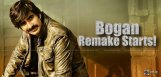bogan-telugu-remake-ravi-teja-details