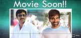 Ravi-Teja-Srinu-Vaitla-Movie-Details