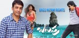 Dil-Raju-bags-Balupu-Nizam-rights-