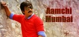 Ravi-Teja-to-debut-in-Bollywood