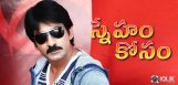 Ravi-Teja-Helps-Puri-Brother