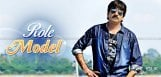 ravi-teja-shocking-great-look-in-memu-saitham