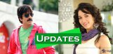 ravi-teja-bengal-tiger-movie-shooting-updates