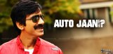 ravi-teja-to-do-auto-jaani-movie-details