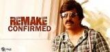 hero-ravi-teja-to-do-kanithan-movie-in-telugu