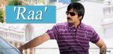 ravi-teja-bobby-movie-title-as-raa
