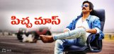 interesting-titles-for-hero-ravi-teja-details