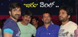 raviteja-rajathegreat-movie-shooting