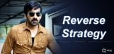 discussion-on-ravi-teja-remuneration