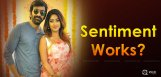 ravi-teja-anu-emmanuel-srinuvatila-sentiment
