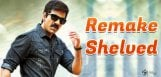 ravi-teja-theri-remake-shelved-details