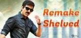 ravi-teja-theri-remake-shelved-details