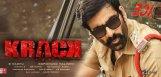 Ravi-Teja-Shruti-Hassan-Krack-Release-Date