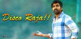 ravi-teja-to-act-in-disco-raja-upcoming-movie