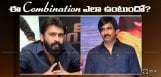 sudheervarma-new-film-with-raviteja-details