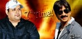 Ravi-Teja-Thaman-to-team-up-for-7th-time