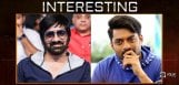 ravi-teja-direction-in-kalyan-ram-production