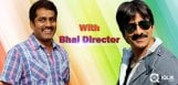 Ravi-Teja039-s-next-film-with-Bhai-director