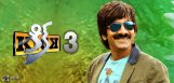 raviteja-surender-reddy-to-make-kick-3