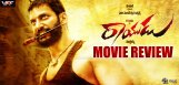 vishal-rayudu-movie-review-ratings-details