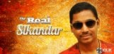 Real-Sikandar-among-Producers