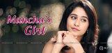 regina-next-films-with-vishnu-and-manoj-news