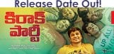 Kirrak-party-release-date-detail-nikhil-