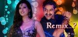 Remix-Song-in-Ramayya-Vasthavayya-