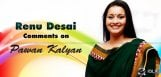 renu-desai-comments-about-pawan-kalyan