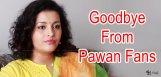 pawan-kalyan-fans-response-renu-desai-engagement