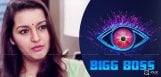 renu-desai-open-up-on-bigg-boss3-telugu