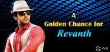 hero-revanth-babu-gets-a-golden-chance