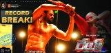 sai-dharam-tej-rey-movie-record-in-production