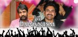pawanism-song-releasing-on-janasena-day