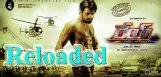 pawanism-song-in-rey-movie-details-and-updates