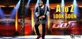 Rey-039-A-to-Z-Look039-to-be-unveiled-by-Allu-Arju