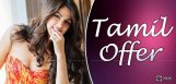 rhea-chakraborty-landed-with-a-tamil-offer