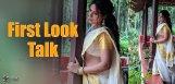 shakeela-biopic-first-look-richa-chadha-details