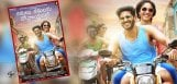 dulquer-ritu-varma-tamil-movie-telugu-dubbed