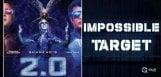 telugu-robo-has-bigger-target-to-achieve