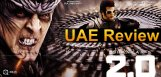 2-point-0-first-review-from-uae